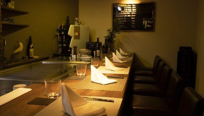 img_restaurant_3